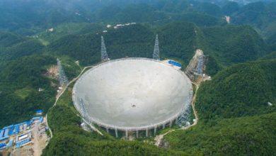 Photo of افتتاح تلسكوب FAST الصينى على مستوى العالم هذا العام