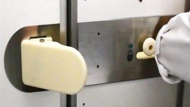 Photo of شركة طيران يابانية تحد من استخدام الأيدي في مراحيض الطائرات