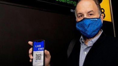 Photo of طرح أول جوازات سفر رقمية للقاح COVID- 19 فى الولايات المتحدة