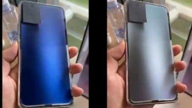 Photo of Vivo الصينية تطرح هاتف قادر على تغيير لونه