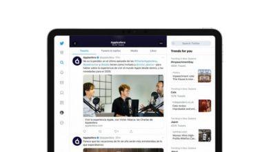 Photo of تحديث جديد لتطبيق تويتر على آيباد