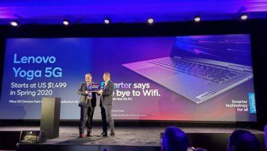 Photo of لينوفو تطلق أول حاسوب شخصي بتقنية الجيل الـ 5
