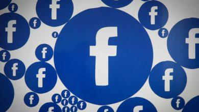 Photo of فيسبوك تُطلق تطبيقاً للمراسلة بين الزوجين