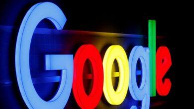Photo of تغريم جوجل 150 مليون يورو