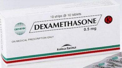 Photo of بريطانيا ترخص دواء ديكساميثازون لمرضى كورونا