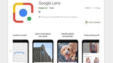 Photo of Google Lens ينطق النص وينسخه على الكمبيوتر