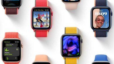 Photo of watchOS 8 بميزات صحية جديدة