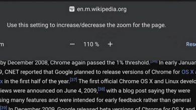 Photo of متصفح Chrome يحصل على ميزة جديدة لمستخدمي Android