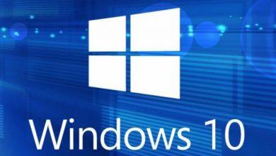 Photo of مايكروسوفت تطلق تحديثاً لويندوز 10