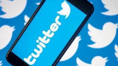 "Photo of ""تويتر"" تختار غانا مقراً رئيسياً في أفريقيا"
