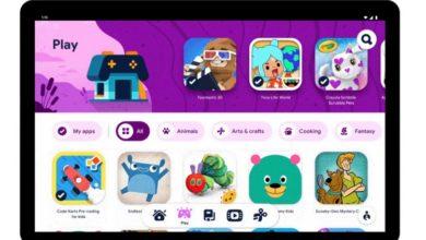 Photo of جوجل تطلق Kids Space لجعل أجهزة أندرويد اللوحية مناسبة للأطفال