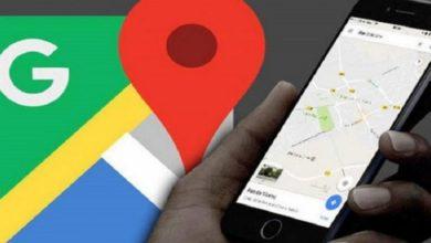 Photo of خرائط جوجل تقدم تحديثات جديدة لفيروس كورونا