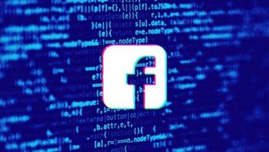 Photo of فيسبوك تكشف عن أداة الذكاء الصناعي المستخدمة لحظر الحسابات المزيفة