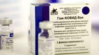 Photo of لانسيت : لقاح سبوتنيك-V الروسي فعال بنسبة 92٪