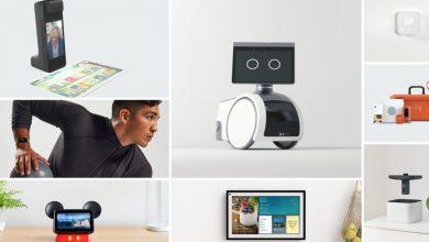 Photo of أمازون تعلن عن منتجات جديدة