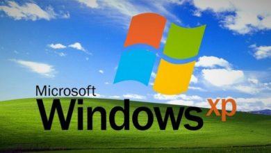 Photo of تسريب كود مصدر Windows XP من مايكروسوفت