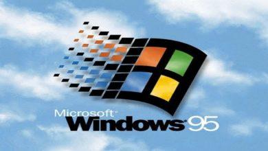 Photo of 25 عاما على إطلاق نظام التشغيل ويندوز 95
