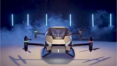 Photo of الصين تبتكر سيارة كهربائية طائرة