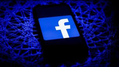 Photo of ساعة ذكية من فيسبوك