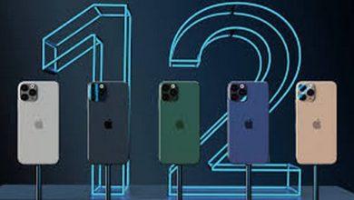 Photo of آبل تعلن رسميا الكشف عن iphone 12 يوم 15 سبتمبر الجارى